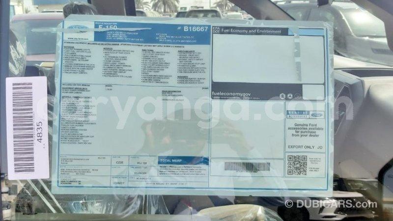 Big with watermark ford aev ambulance malawi import dubai 7732